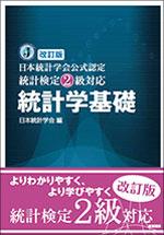 book2_20151215