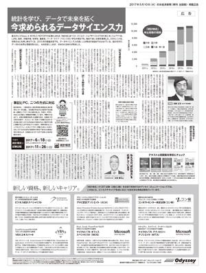 nikkei170510s
